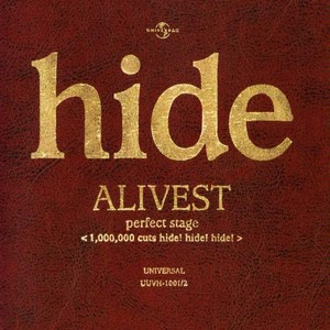 ALIVEST perfect stage <1,000,000 cuts hide!hide!hide!>