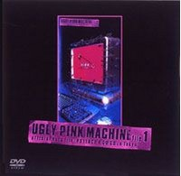 【DVD】UGLY PINK MACHINE file 1 official data file [PSYENCE A GO GO in Tokyo] | 1