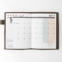hideカレンダー2013・通常版 | 7