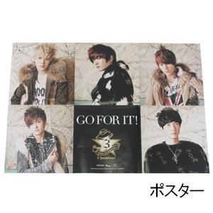 GO FOR IT!(完全初回限定-ソンモ盤-) | 超新星