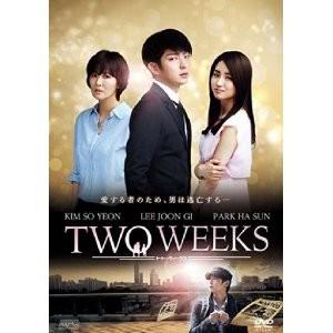 イ・ジュンギ in TWO WEEKS<スペシャル・メイキング>DVD-BOX1(初回限定生産大判ブックレット・ケース仕様)(2枚組) | イ・ジュンギ
