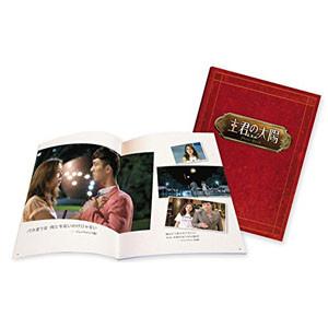 主君の太陽 DVD-BOX | ソ・ジソブ