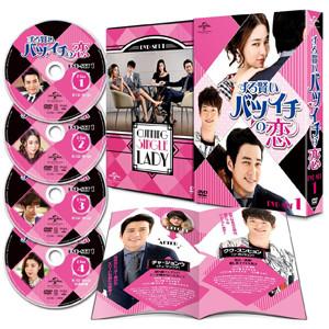 ずる賢いバツイチの恋 DVD SET1 | チュ・サンウク、イ・ミンジョン