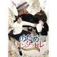 のだめカンタービレ~ネイル カンタービレBlu-ray BOX2〈初回限定版〉 | チュウォン