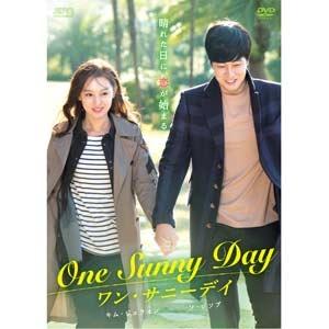 ワン・サニーデイ~One Sunny Day~[DVD] | ソ・ジソブ
