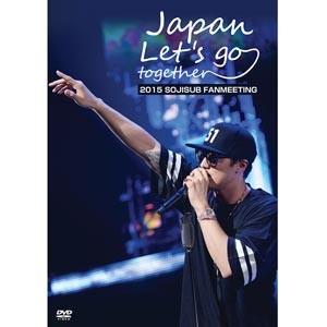 「2015 ソ・ジソブ イベント ~Japan, Let's go together!~」DVD | ソ・ジソブ