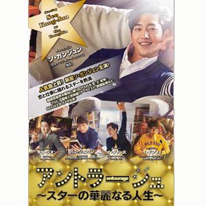 アントラージュ~スターの華麗なる人生~ DVD-BOX2 | 5urprise(サプライズ)