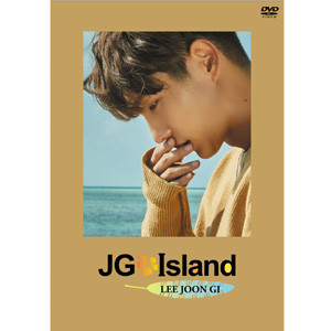 JG Island DVD完全版   イ・ジュンギ