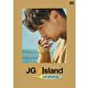 JG Island DVD完全版 | イ・ジュンギ