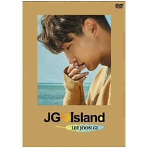JG Island DVD完全版(通常版) | イ・ジュンギ