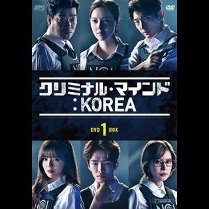 クリミナル・マインド:KOREA DVD-BOX1 | イ・ジュンギ