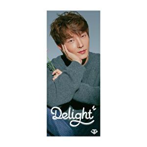 フェイスタオル「Delight」 | イ・ジュンギ