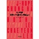 【韓流通独占販売】K-POPスターへのインタビュー(日本語版) |