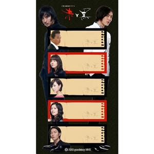【送料無料】赤と黒 付箋 | 赤と黒