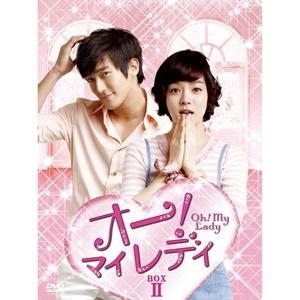 【送料無料】オー!マイレディ(DVD-BOX②)   SUPER JUNIOR
