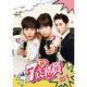 7級公務員 DVD BOX1 | チュウォン